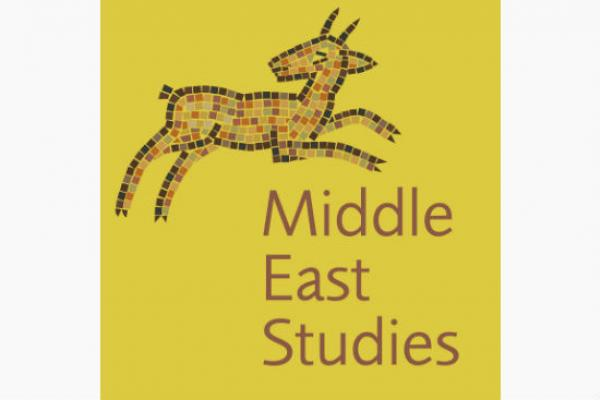 middle east studies event logo