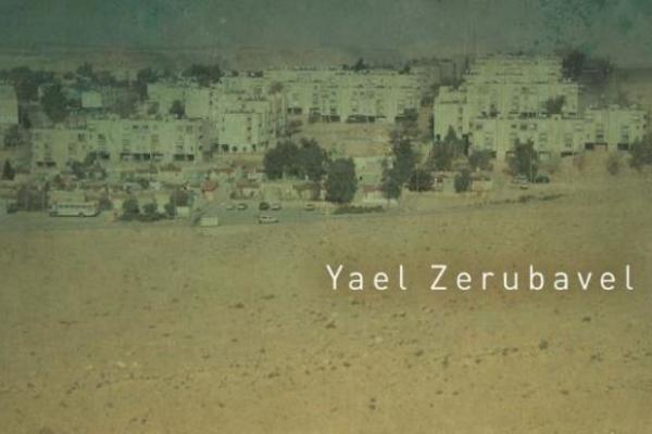 yael zerubavel
